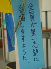 20130709_01