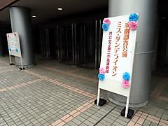 20140419_02