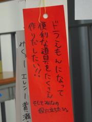 20130709_08