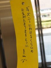 20130709_15